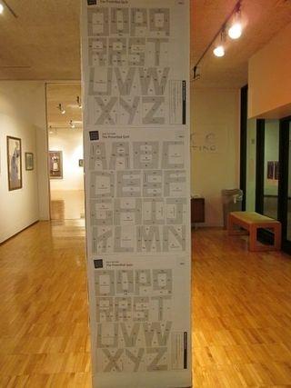 DS quilt alphabet
