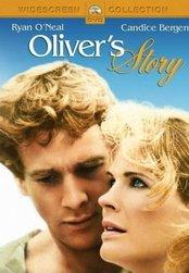 Oliver_story_2